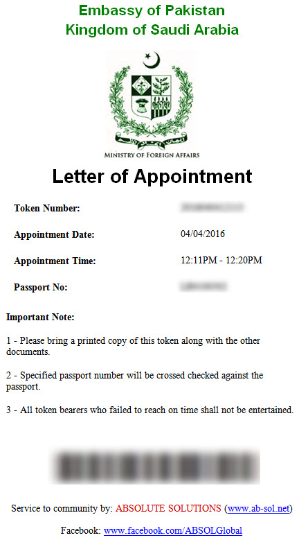 urShadow's Blog: How to get an Appointment in Pakistan Embassy ...