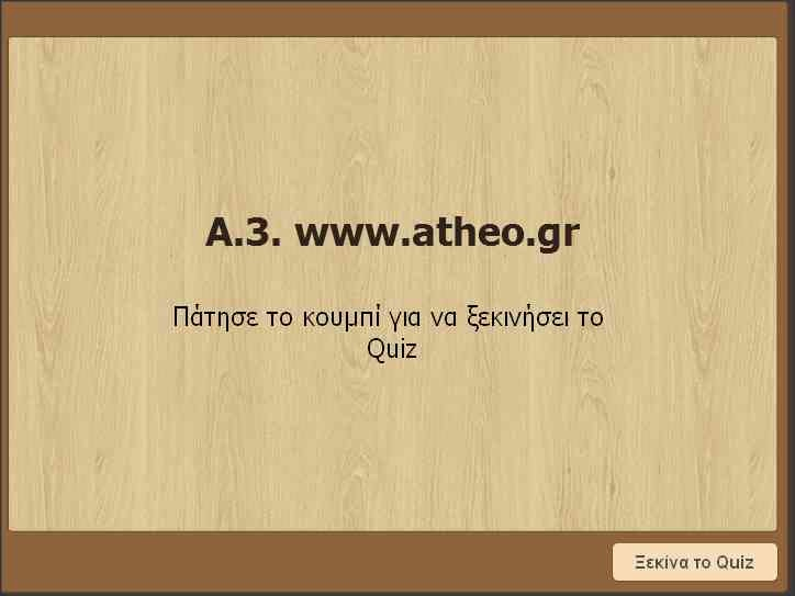 http://users.sch.gr/gakribo/t/ie/A.3.q/index.html
