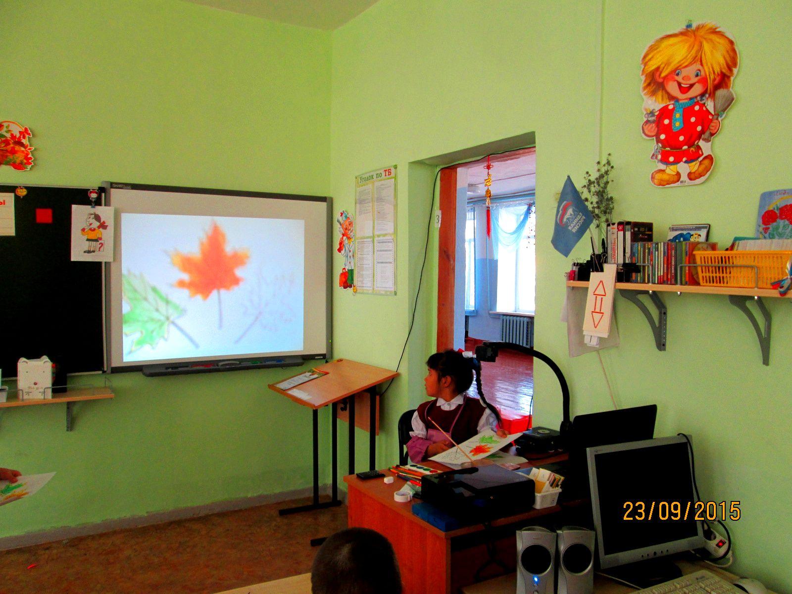презентация урока сочинение на тему осенний парашютист 4 класс