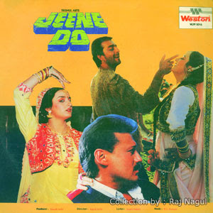 Jeene Do 1990 Hindi Movie Watch Online