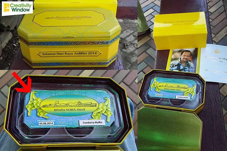 Istana Nurul Iman's Hari Raya 2014 souvenir