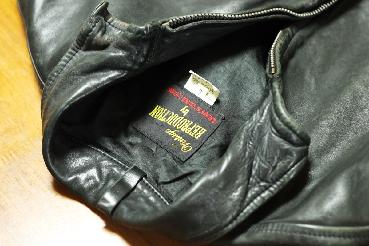 Levi's Vintage Clothing Leather Jacket