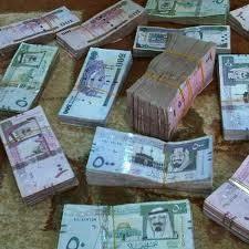 درس كيف تحمي نفسك من الاحتيال وسرقة اموالك من لصوص الانترنت Beware of fraud and theft of money