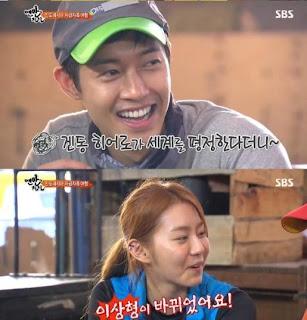 Search Results for: K Show Kdrama Korean Show Korean Drama Facebook
