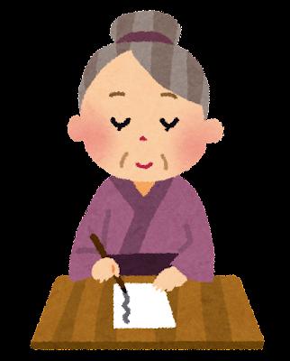 手紙を書いている女性のイラスト