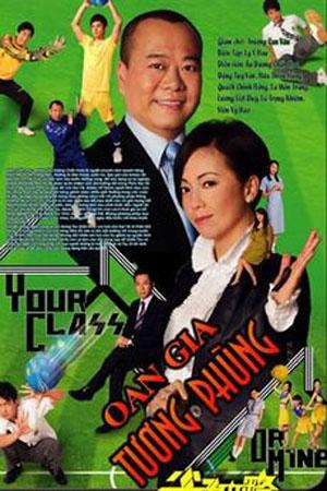Oan Gia Tương Phùng FFVN - Your Class Or Mine FFVN - 20/20 - (2008)