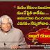 Best Telugu Abdul Kalam Inspirational Words