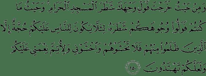 Surat Al-Baqarah Ayat 150