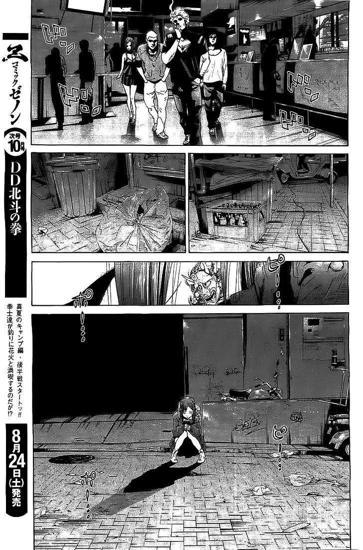 Genocider Chap 1 - Trang 23