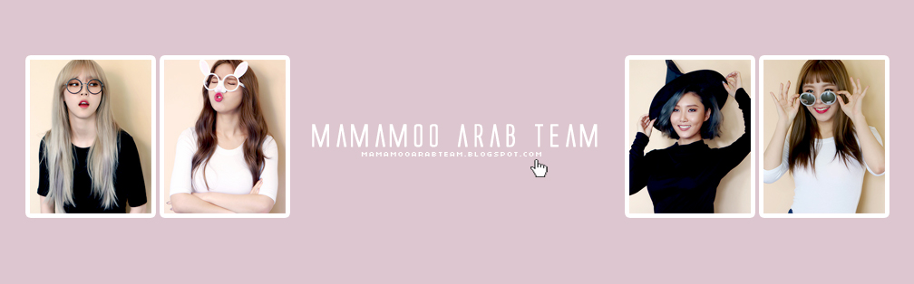 MAMAMOO ARAB TEAM