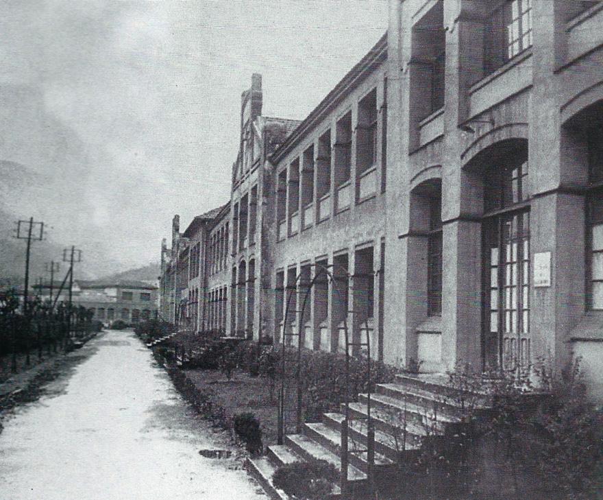 Sanatorio Adaro