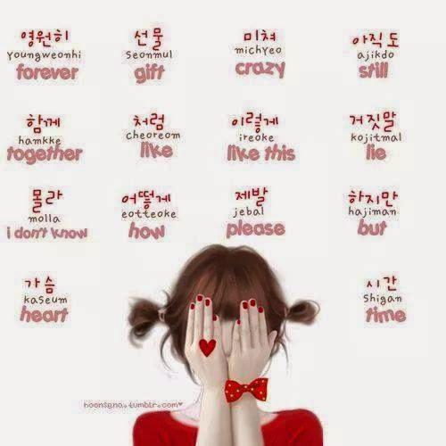 Wordless Wednesday!! jom belajar bahasa Korea http://kanvaskehidupanku.blogspot.com/ adkdayah bahasa korea senang