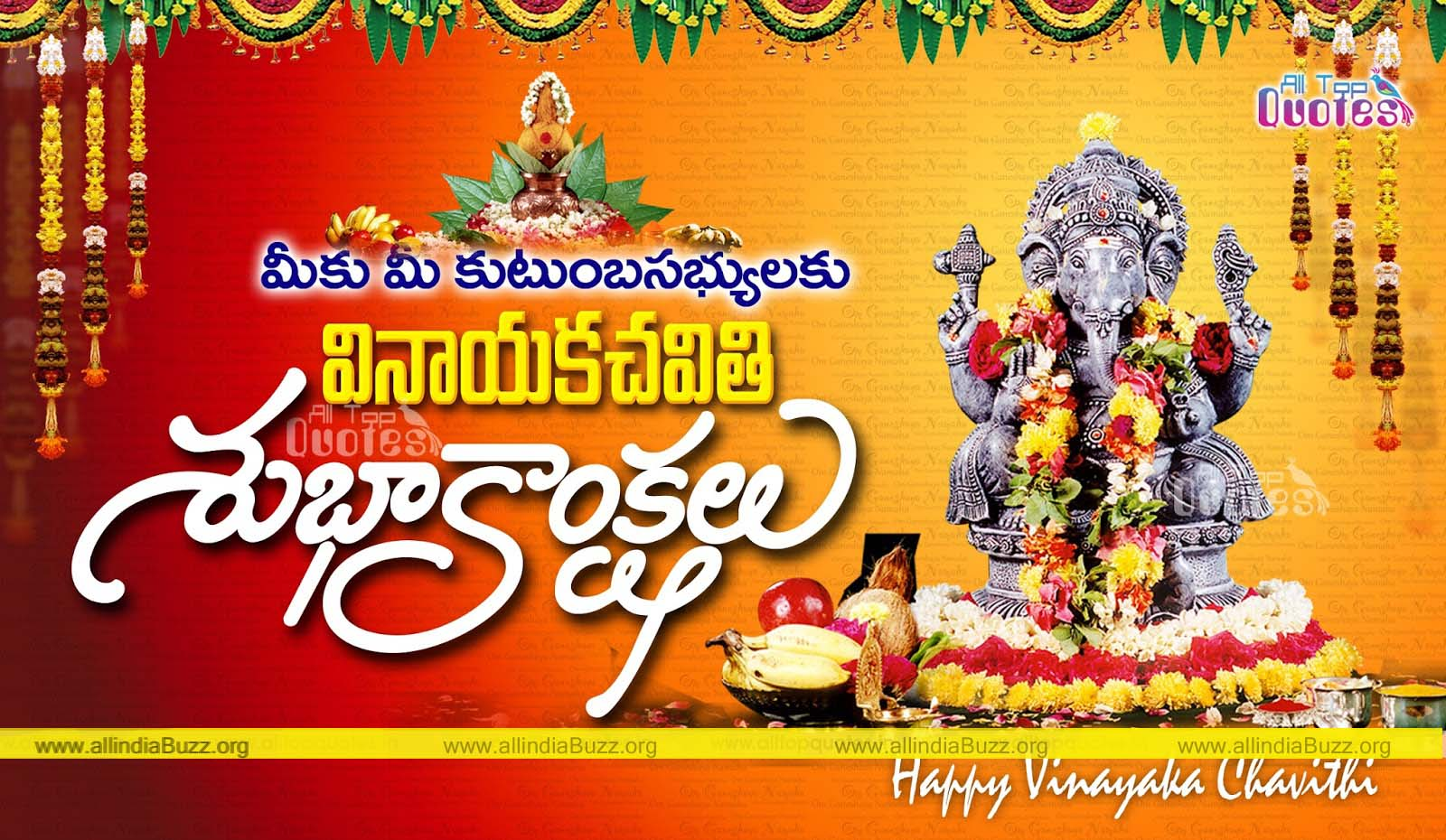 happy ganesh chaturthi vinayaka idol images status
