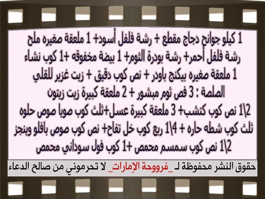http://4.bp.blogspot.com/-lhHmIXdEIeA/VVcm06455zI/AAAAAAAANGg/zprmo19MQdY/s1600/3.jpg