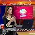 پاکستان کے نئے ڈاکٹر اے کیو خان سے ملیے ۔۔۔ شاباش ویل ڈن