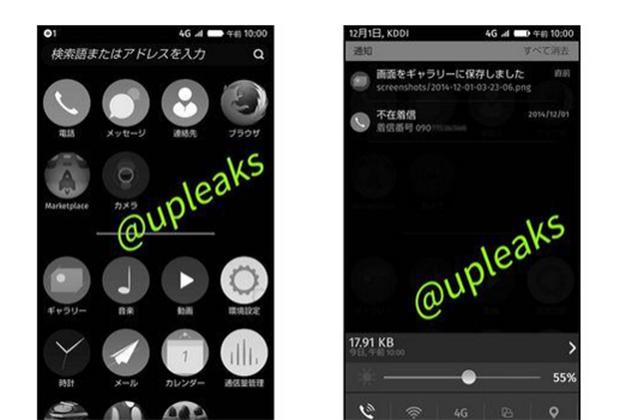 Revelado Nuevo LG L25 con Firefox OS