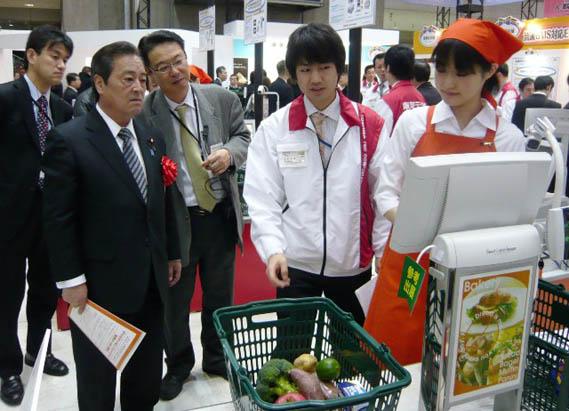 スーパーマーケット・トレードショー | 東京ビッグサイト