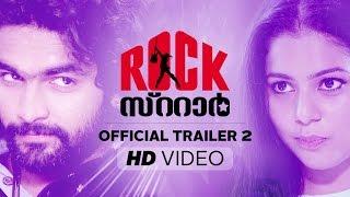ROCKSTAR (Malayalam) Official Trailer #1 _ Siddharth Menon, Eva Pavitran _ A VKP Film – Kappa TV
