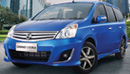 Nissan Grand Livina higway Star