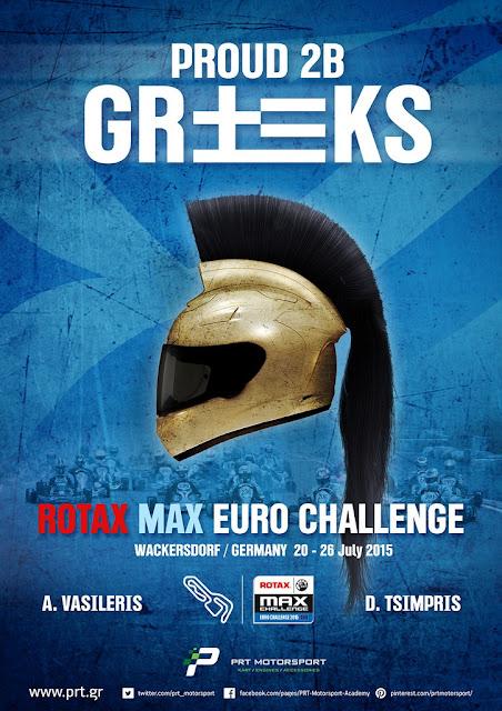 Οι Ελληνικές συμμετοχές στο 3ο αγώνα του Rotax EuroChallenge 2015