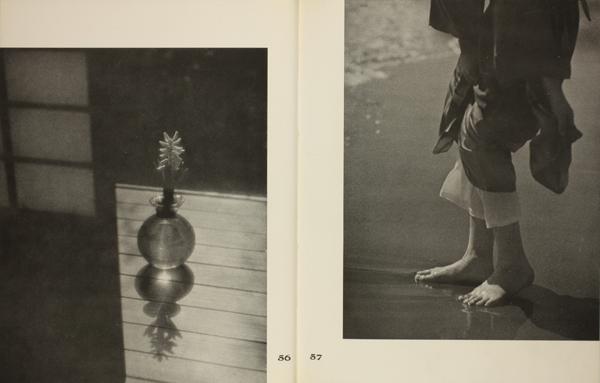 ©Katsuji Fukuda 福田 勝治 - El Modernista Solitario | Fotografía - Photograpy
