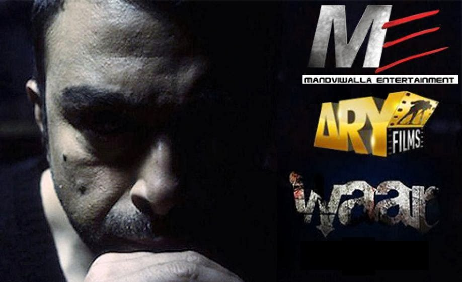Waar Pakistani Movie Download Free 3GP MP4 - Watch Full