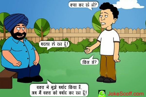 New} Latest Santa Banta Funny Jokes in Hindi – सान्ता ...
