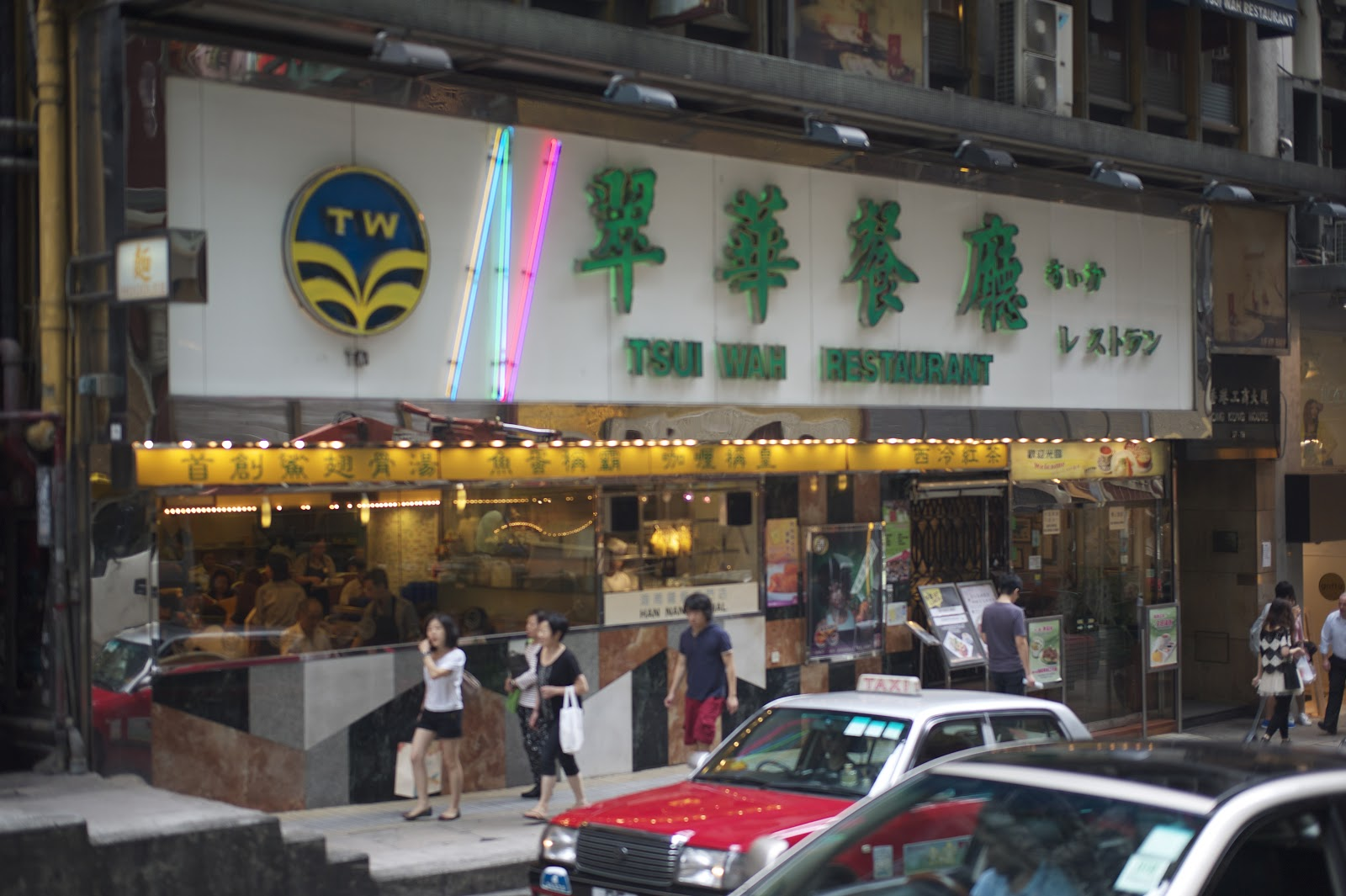 """how does the cha chaan teng hong The mini wan chai is not a dedicated food tour, but we do eat we begin with a tasty sampling of brunch at a local """"cha chaan teng"""" or hong kong style coffeeshop."""