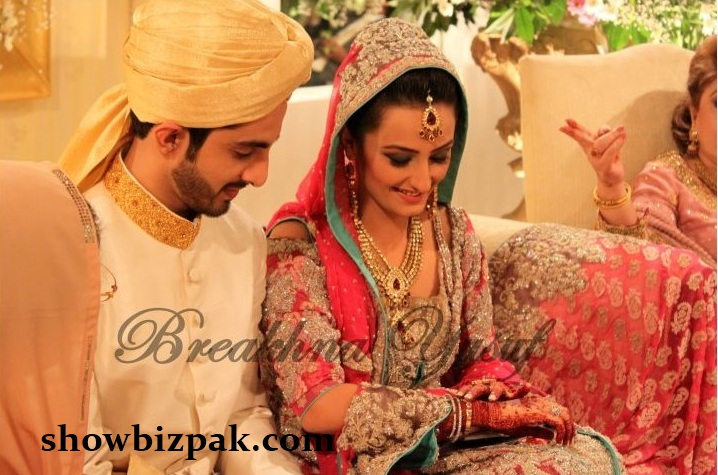 Javed Sheikh Daughter Wedding