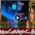 Hot Debate Between Anchor Mehar Bukhari and PMLN's Mushahid Ullah Khan in a Live Show