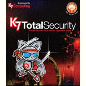 k7 antivirus software free download for pc