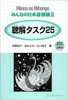 Minna no Nihongo II - Choukai | みんなの日本語 初級 II 聴解タスク25