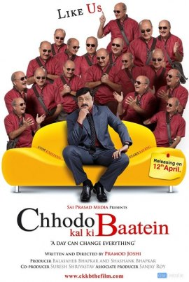 Chhodo Kal Ki Baatein (2012) Movie Poster