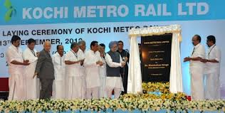 Kochi Metro Rail Project Engineers Recruitment 2013