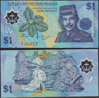 Brunei 1 Ringgit 1998 P# 22