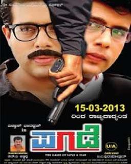 Pagade (2013) Kannada Movie Poster