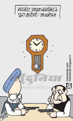 mulayam singh cartoon, sp, upa government, election 2014 cartoons, indian political cartoon, congress cartoon, manmohan singh cartoon