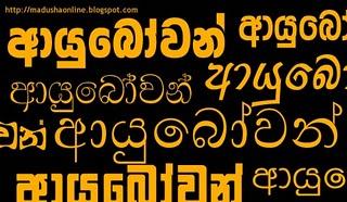 MyPC HelaBasa Sinhala Fonts with Keyboard