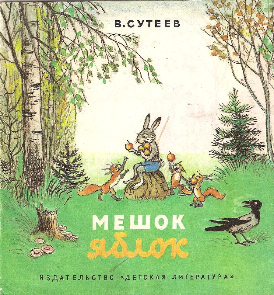illustration, Russian books for children, bookshop,