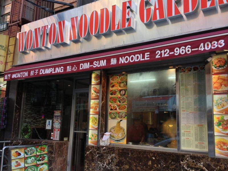 Ny Wonton Noodle Garden