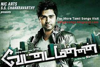 Vettai Manna Tamil Movie Poster