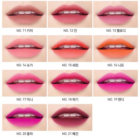 Peripera cushion lips - Aritaum Wannabe Cushion Tint Review Part 2 Rini Cesillia