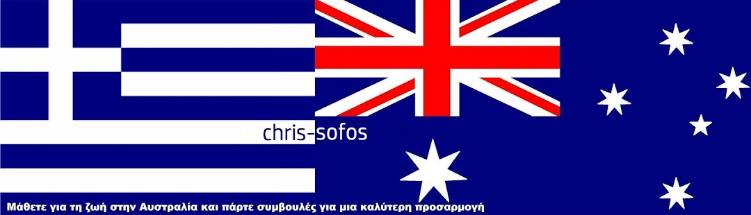 chris-sofos