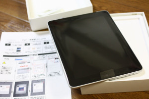 Top Ten Tricks and Tips for the iPad
