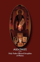 Akathist to Blessed Hieromonk Seraphim Rose