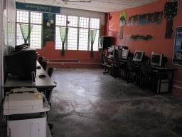 Pusat Akses Sekolah