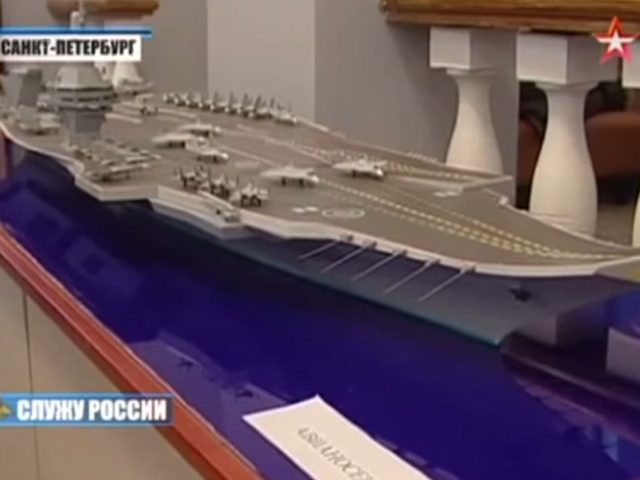 A model of Russia's proposed supercarrier