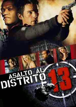 Asalto al distrito 13 (2005)