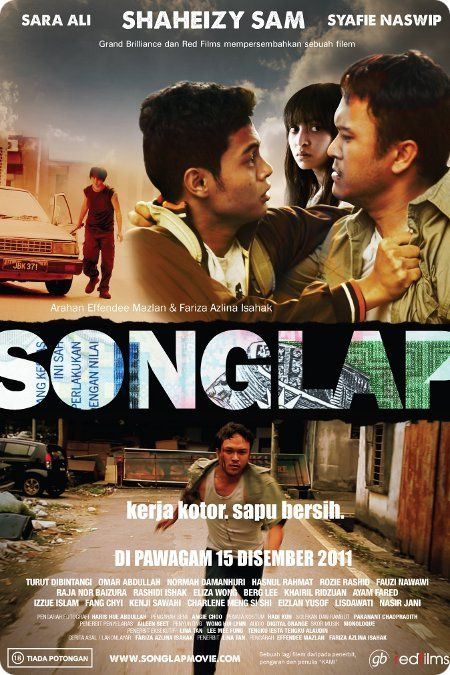 SONGLAP (2011)
