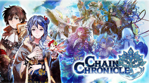 Chain Chronicle anime